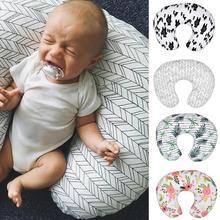 Наволочка для кормления новорожденных, наволочка для кормления, u-образная Подушка для беременных, наволочка для талии, наволочка для младенцев, наволочки для подушек