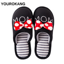 2019 Winter Women Home Slippers Cute Bowknot Ladies Warm Plush Slippers Furry Indoor Antiskid Lovers Couple House Shoes Soft