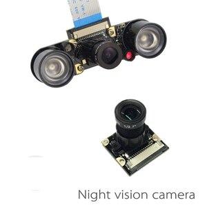 Image 3 - ラズベリーパイ赤外線ナイトビジョンカメラ赤外線 sensation ナイトビジョンライト調節可能な焦点ソフトケーブル