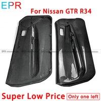 Для Nissan R34 GTR углеродного волокна Внутренний карты дверей RHD (пара)
