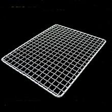 Новая 40x40 см нержавеющая квадратная сетка для барбекю сетки подставка для торта потоковая стойка свиная стойка фильтр для растительного масла, сетка