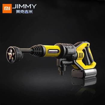 XIaomi Lake Jimmy Household Handheld Wireless Washing Gun Fast Charging Battery Life Convenient Cleaning Smart Tool JW 31