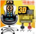 Massage chair. Household general luxury multi-function massager. Neck shoulder waist intelligent massage chair
