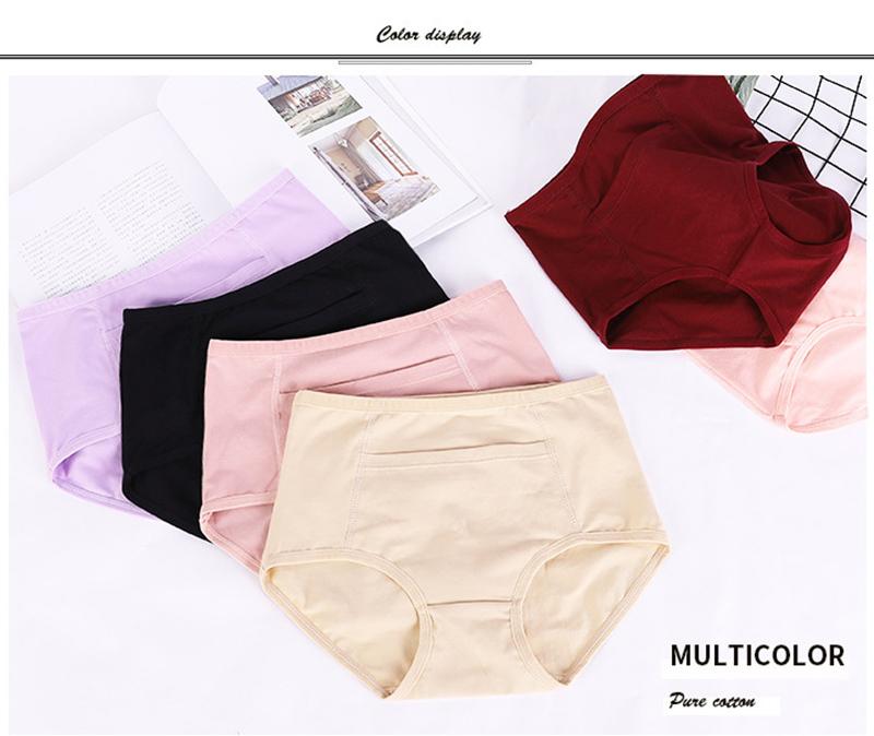 Pack de 3 culottes avec poche en coton grande taille femme.