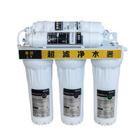 22%,5 Stage Water Filter System Water Pipe Drinking Reverse Osmosis System RO Home Purifier Water Filters