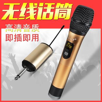 Bezprzewodowy mikrofon do Karaoke mikrofon mikrofon odtwarzacz Karaoke KTV Karaoke Echo systemu dźwięk cyfrowy mikser audio śpiew maszyna do MICE3 tanie i dobre opinie REDAMIGO Dynamiczny Mikrofon Pojedyncze Mikrofon Mikrofon ręczny wireless Kardioidalna