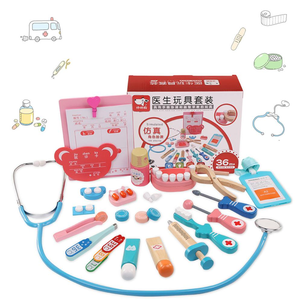 Roles Play Learn Toy Kit Children's Medical Tool Play House Imitated Doctor Toy Set Girl Nurse Doctor Stethoscope Preschool Toys new boy girl nurse doctor pretend play toy medical kit play set junior kids baby toys for children birthday gift