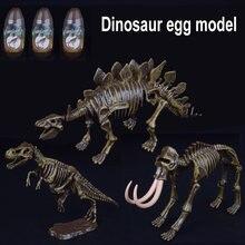 Динозавр Юрского периода яйца биология Образование Дети набор