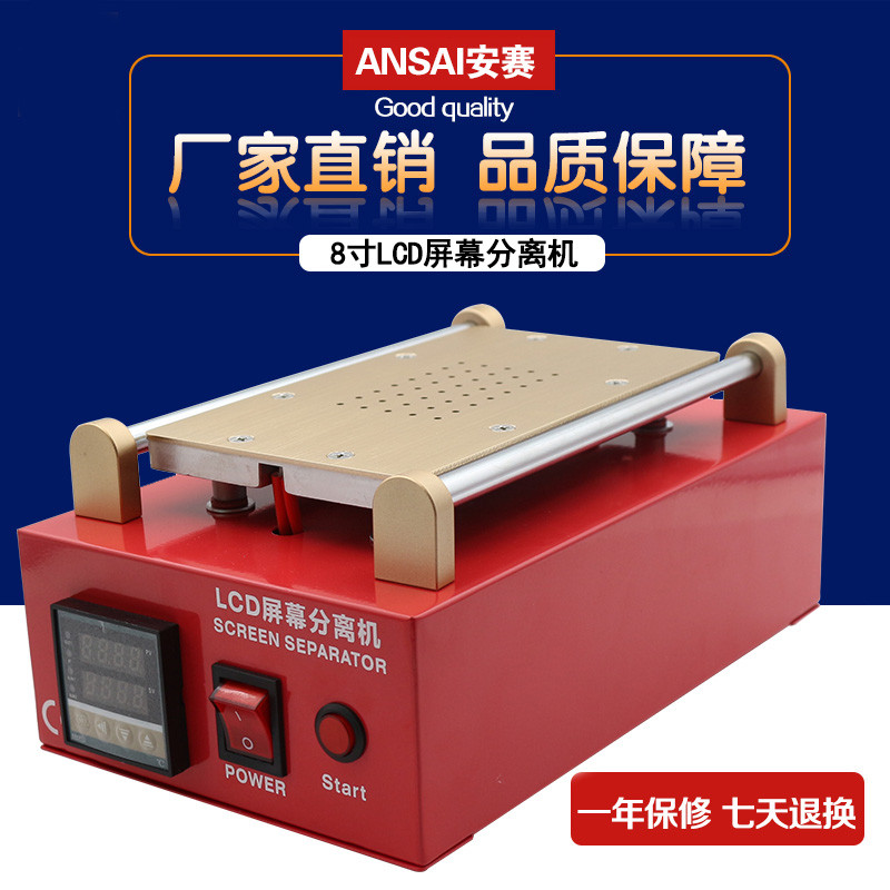 Mobile phone LCD screen repair burst split screen separator machine assembly built in air vacuum pump ko semi automatic lcd separator machine for separating assembly split lcd ts ouch screen glas