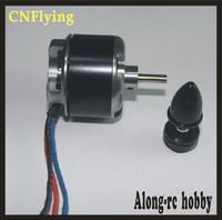 free-shipping-brushless-motor-3715kv1050-3s-about-18kg-push1260-propeller-for-757-3-fx61-fx79-3d-rc-plane-airplane-glider