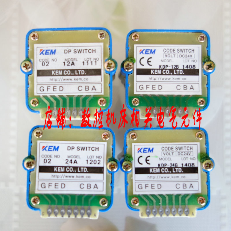 Original Korean KEM-band switch KDP-12A, KDP-12B, KDP-24A, KDP-24B CNC panel knob switch aqua kem blue или aqua kem green