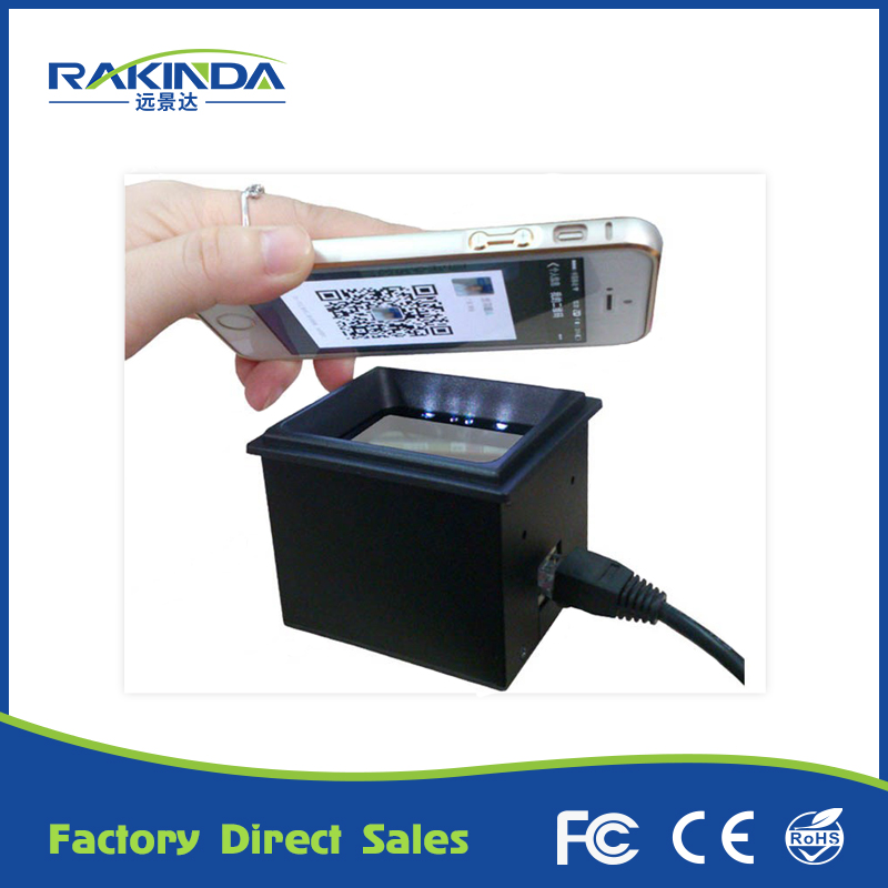 NEW LV4500 1D/2D Mobile Phone Screen QR Code Scanner, Color Barcode/Air Ticket Reader, USB/RS232