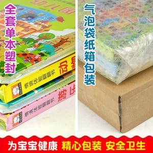 Image 3 - 4pcs Childrens story Early education enlightenment 3D stereo flip book Zoo/ kindergarten/amusement park