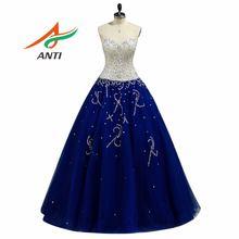 Бальное платье блестящее Мерцающая тюль 16 цветов