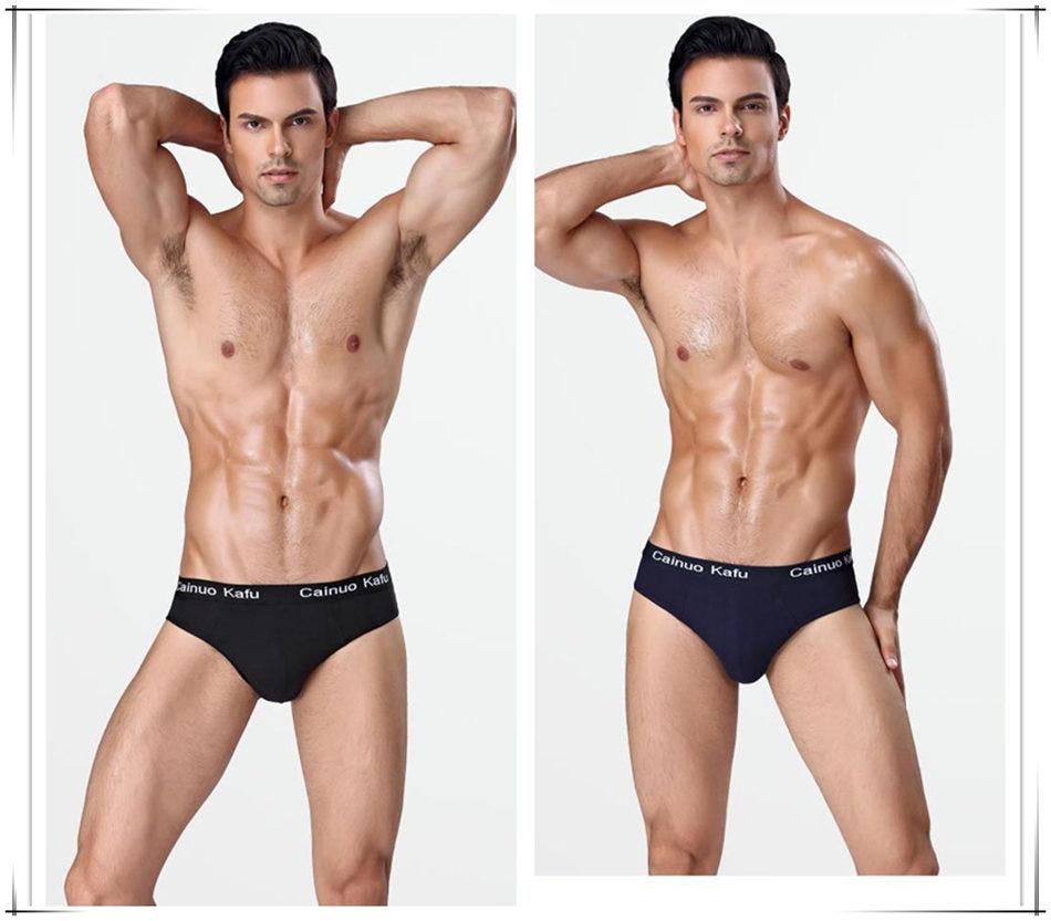 sexy men underwear02