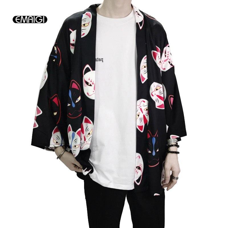 Men Short Sleeve Casual Shirt Japanese Kimono Cardigan Shirt Outerwear Fashion Loose Shirts Jacket