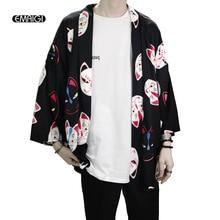 Для мужчин короткий рукав Повседневная рубашка японские кимоно кардиган рубашка верхняя одежда модные свободные Рубашки для мальчиков куртка