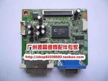 Free shipping E2009WT E2009W driven plate PTB-2061 6832206100B01 motherboard