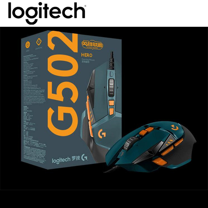 US $75 29 31% OFF|Original Logitech G502 HERO Gaming Mouse League of  Legends (LOL) Limited Edition 16000DPI-in Mice from Computer & Office on