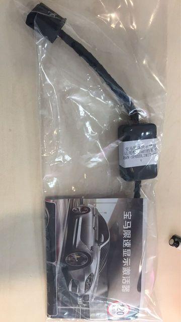 2020 for BMW F3/F5/F7/X5/x6 Series Speed Limit Information Emulator SLI Emulator BMW F-series NBT(ProfSatNav) head unit
