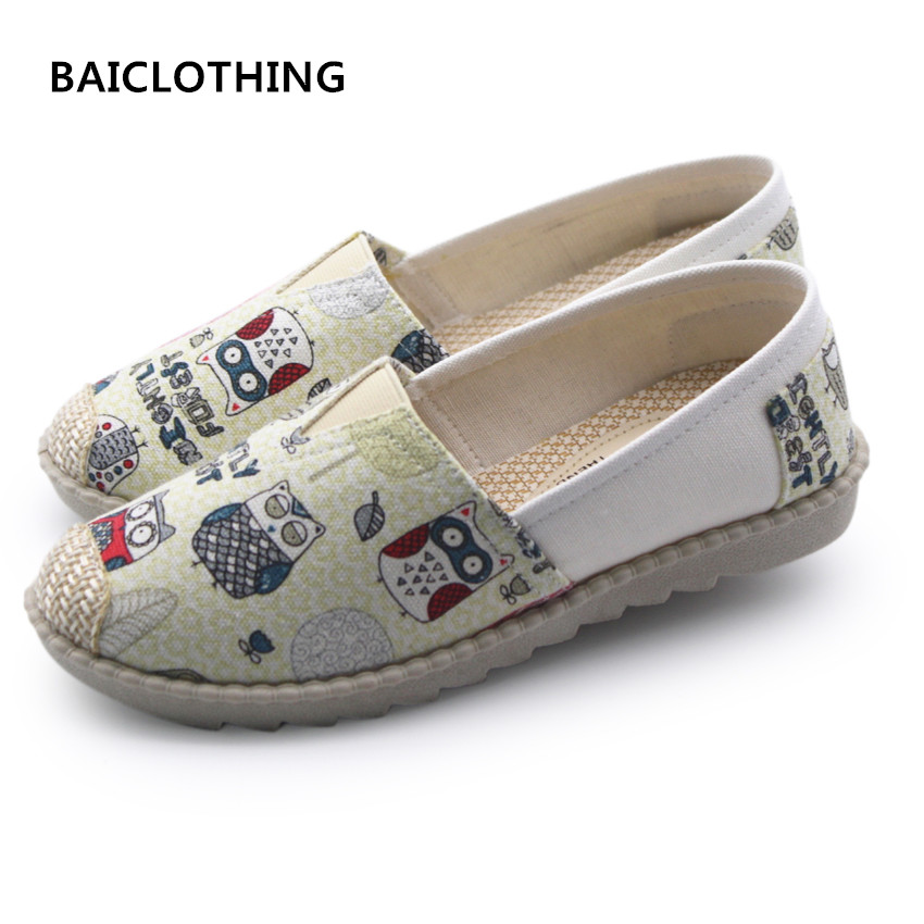 BAICLOTHING women cute beige hollow out sexy shoes summer female black slip on shoes sapatos femininos