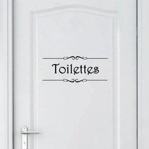 Porte Salle de bain et Toilett