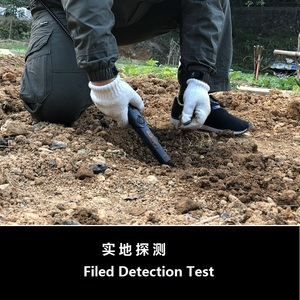 Image 3 - 4PCS/LOT Gold Hunter TM pinpointer metal detector waterproof underground gold detector underwater metal detector with holster