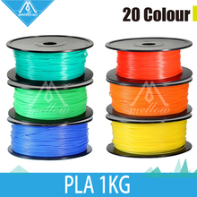 Free shipping 1kg/roll 20 colour 3d printer filaments PLA 1.75mm/3mm Rubber Consumables Material MakerBot/RepRap/UP/Mendel