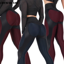 2018 Summer Sexy Fitness Women Pants Fashion Panelled Skinny Office Ladies Leggings Patchwork Elastic Women Pencil