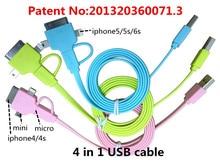 4 в 1 usb кабель зарядки и синхронизации данных применимо к riphonee мини usb яблоко lightninge кабель remax powerbank microusb м2 мини