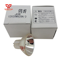 Japan original Optical instrument halogen bulbs KLS JCR 12V20WA20H/3