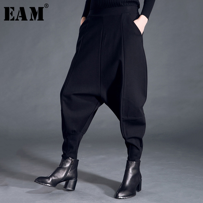 [EAM] 2018 Neue Herbst winter Mode Flut Schwarz Hohe Taille Elastische Taschen Patchwork Casual Frau Voller Länge Harem hosen SA155