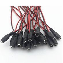 10 шт 55x21/55*21 мм гнездовой разъем 12 В постоянного тока