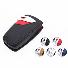 Genuine Leather for BMW Key Case Bag Sport Line Fits 2 3 5Series X3 -Five Color