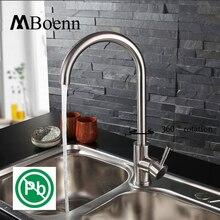 SUS304 из нержавеющей стали для кухни смесители матовый Смеситель Водопроводной воды горячей холодной смеситель бессвинцовые