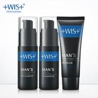 1 WIS Brand black mask Blackhead remover and Shrink pore set melanin expel mask Blackhead extractor Skin care free shipping