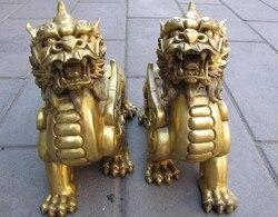 Китайский чистый латунный талисман фэншуй злая дверь фу Фо Собака Лев чудовище kylin пара.