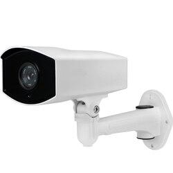 IR 4MP H.265/H.264 wysoka rozdzielczość wodoodporne Kamery IP z 4LED lampa IR dla 50 M odległość widzenia w nocy i IPv6 opcjonalnie