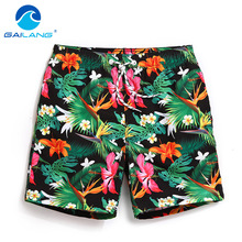 QIKE Brand Mens Quick Drying Boxers Trunks Active Man Bermudas Sweatpants Men Beach Swimwear Swimsuit Board Shorts XXXL Size