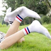 free shipping 300PCS/LOT New Cotton Socks Casual Women Socks Men Socks Wholesale Couples Socks