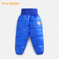 Winter Down Pants For Boys & Girls Children's Fashion Solid Parka Warm Trousers Casual Elastic Waist Straight Kids Pants Outwear