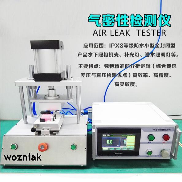 Underwater Camera Housing Seal Detector Tester Diving Light Air Leak inspeck WaterProof Tool Precision Measurement Instrument