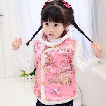 Chaleco de estilo chino de otoño-invierno para chico y niña, chaqueta sin mangas para niños, prendas de vestir, chaleco de abrigo para bebé