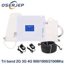 트라이 밴드 2g 3g 4g 신호 부스터 900 1800 2100 MHz GSM WCDMA UMTS LTE 리피터 Triband 900/1800/2100 앰프 + 로그/패널 안테나