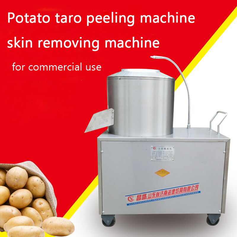 Stainless Steel Potato Taro Peeling Machine/ Skin Removing Machine with Cleaning Function for Commercial Use Model 350