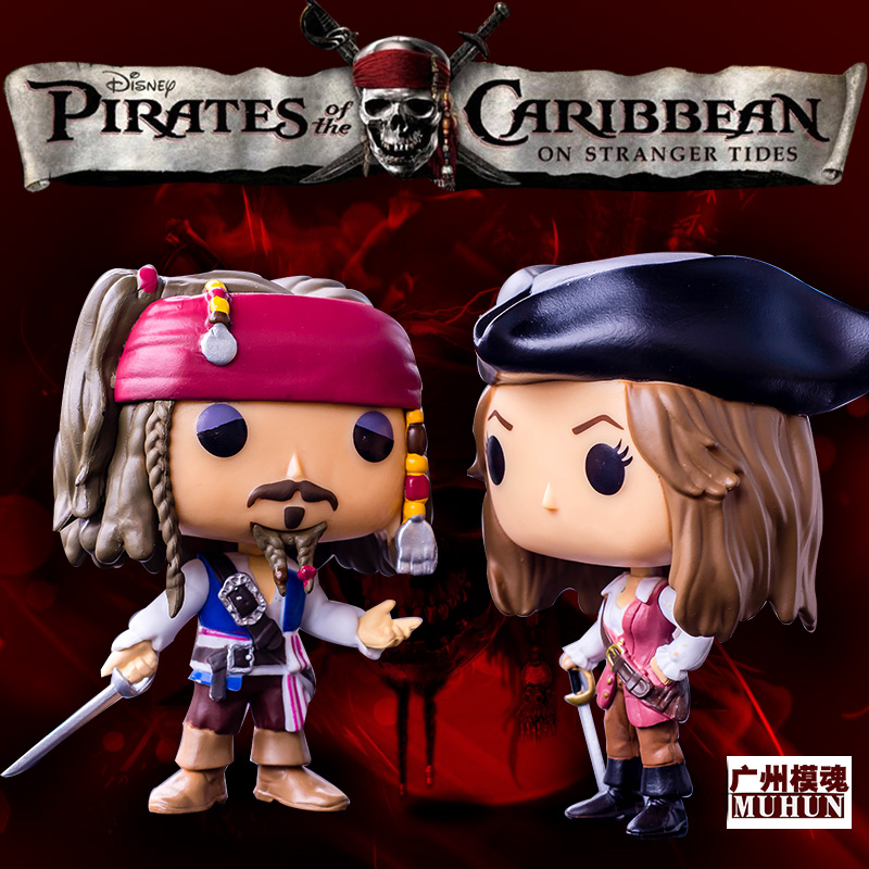 Pirater av Karibien Jack Sparrow med Gun Vinyl PVC Action Figur Collectible Model Toy