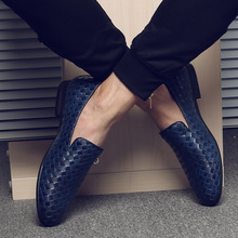 цена на Hot! Men Fashion PU Knit Flat Loafer Shoes New Design Casual Pointed Toe Party Dress Breathable Shoes Plus size 37-48