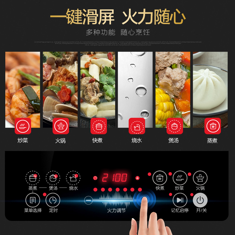 SUPOR SDHCB9E88-210 Special Offer Induction Cooker Home Intelligent Genuine Student Induction Cooker 苏泊尔(supor)电压力锅(一锅双胆)智能高压锅cysb50fc86 100