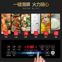 SUPOR SDHCB9E88 210 Special Offer Induction Cooker Home Intelligent Genuine Student Induction Cooker