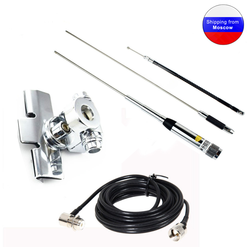 HH 9000 Mobile Antenna Quad Band Set 29 6 50 5 144 435MHz for TYT TH